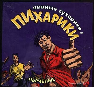 prostitutki-v-moskve-metro-novogireevo